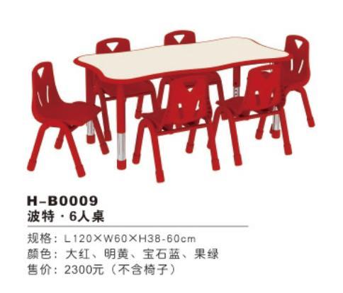 海基伦波利椅(图3)